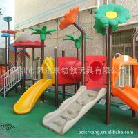 深圳游乐设备生产厂、游乐设施厂家、游乐设施批发中心、儿童滑梯