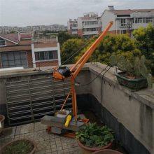 全场5折建筑用小吊机 便携式电动吊机 18364733327