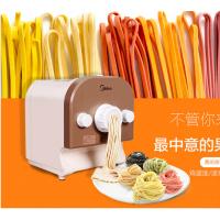 自动面条机广东中山供生产厂家诚招会销礼品促销品经销代理商