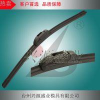 厂家直供日产轩逸(12-14)款专用雨刷 雨刮器 雨刮片
