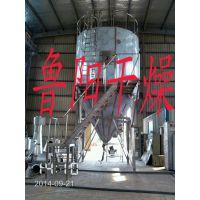 鸡粉生产线鲁干牌LPG-100型高速离心喷雾干燥机、鸡膏鸡粉.鸡精生产设备鲁阳干燥制造