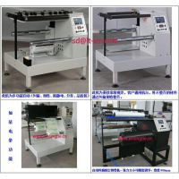 供应菱铁LTD-600B多功能自动纠偏复卷机