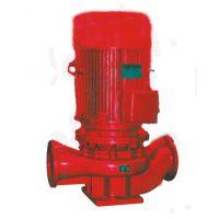 供应XBD立式消防泵单级单吸管道消防泵