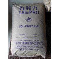 PP台湾化纤K1060-K1080/超高流动/高光泽聚丙烯