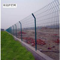 圈果园的绿色铁丝围栏网,养殖绿色铁丝围栏网,铁丝围栏网厂家生产彩色围栏网