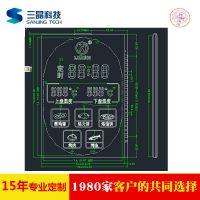 微波炉液晶显示屏 电烤炉LCD液晶显示屏 SVT1098 厂家定制