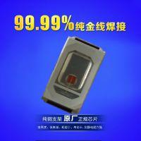 批发5730 1W双芯红光灯珠 620-630nm进口led5730