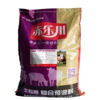 牛吃什么饲料长得快?赤乐川5%育肥牛预混料