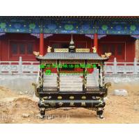 苍南县金乡镇弘缘工艺品厂