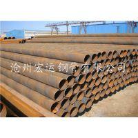 国标流体输送用直缝钢管,国标壁厚钢管价格