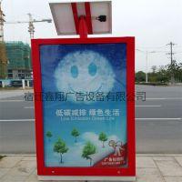 宿迁鑫翔太阳能广告垃圾箱灯箱生产厂家18251517773