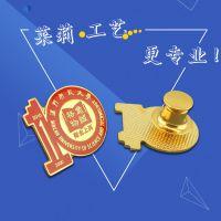 公司30周年纪念章,合金勋章制作厂家,莱莉工艺
