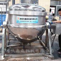 鑫鼎直销电加热夹层锅 熬粥锅 世邦品质 质量可靠