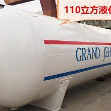 长治市热卖菏锅50立方地埋液化气储罐,地下液化气储罐