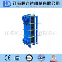 恒力达高效生产板式换热器|冷却器BR0.23系列
