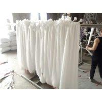 纤维束滤料|纤维束|纤维束净水(在线咨询)