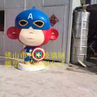 佛山专业的玻璃钢雕塑厂南海区桂城玻璃钢雕塑公司