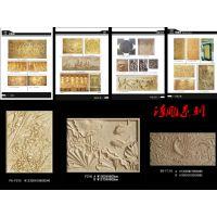 厂家沐浴壁画、砂岩欧式浮雕、艺术砂岩厂家、砂岩挂件