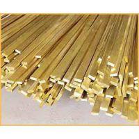 供应HPb62-0.8铅黄铜板、HPb62-0.8铅黄铜棒,厂家直供,价格优惠