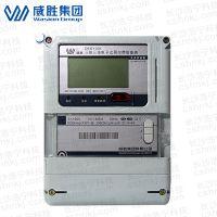 【0.5S级、1级|3×100V】威胜牌DSSY331-MB3三相预付费电能表