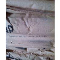 供应沙伯基础DFL-4034玻纤增强+铁氟龙润滑耐磨PC注塑级