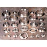 大型对焊法兰,对焊法兰,广浩管件(在线咨询)