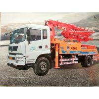 湖南衡阳小型泵车30米泵车久邦重工厂家直销