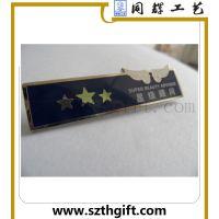 制作金属胸牌 高档酒店员工胸牌来图案定做 深圳同辉制品厂