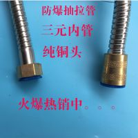 淋浴花洒喷头软管淋雨水管不锈钢热水器沐浴管防爆双扣管1.5米2米