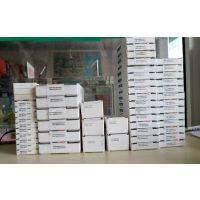 山高全系列数控刀片批发TNMG160404-M3 TP1500大量现货