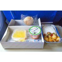 湘旺铝箔(图)、一次性铝箔航空餐盒、铝箔航空餐盒