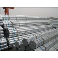 天津友发Q345热镀锌钢管/一级|镀锌大棚管||