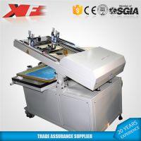 新锋热销 斜臂式丝印机 高精密丝印机 转印纸 不干胶 信用卡等平面丝网印刷