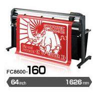 FC8600-160日本图王刻字机隐形车衣方案