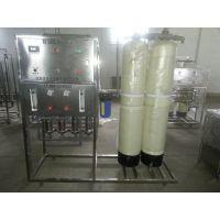 善蕴机械-原水处理设备-RO-1000反渗透设备