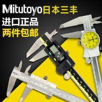 广西桂林2米游标卡尺 优质0-2000mm机械卡尺 2m大量程刻度