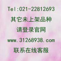 供应靛兰二磺酸钠 CAS:860-22-0