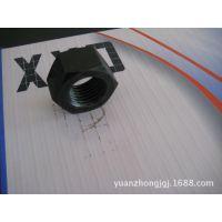 远中直销8.8级M33高强度螺母材质45#质量保证价格优惠