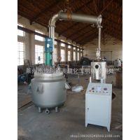 成套设备反应釜,带冷凝器反应釜,树脂反应釜