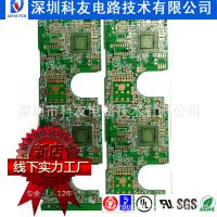 批发供应 行车记录仪电路板 pcb电路板 专业PCB线路板制作厂家