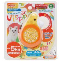 petio 宠物用品 宠物牵引绳 牵引带 绚丽透明黄色伸缩牵引器