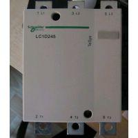 施耐德型 交流接触器LC1D245 220V