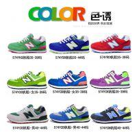 2014新品外贸N字越南运来 牛皮休闲板鞋 运动鞋男女休闲鞋真皮鞋