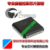 广东珠海CYPRESS(赛普拉斯)程序破解|程序复制|MCU程序反汇编