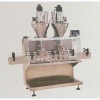 江苏常州金坛民权微电脑ZPZ-2D型瓶装粉剂颗粒 全自动灌装机 灌装机械