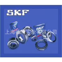 长期供应  292/750 推力滚子轴承 SKF进口轴承