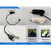 充电器 车载充电器生产厂家华信电源 提供充电器批发