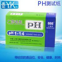 鱼缸热带鱼PH值测试纸 酸碱性广泛测试纸 水质PH测试 20本/盒