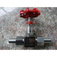 J23W-320P对焊接式针型阀 304高压截止阀 不绣钢外螺纹活接仪表阀