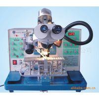 LED手动金丝球焊线机,扩张机,扩晶环,点胶机